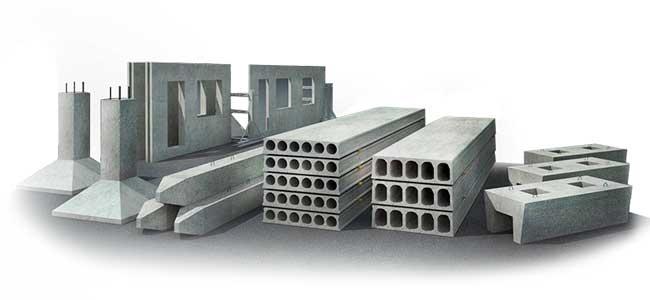 Прием бетона москва бетон в самаре купить цена